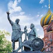 Народное ополчение им. Козьмы Минина и Дмитрия Пожарского группа в Моем Мире.