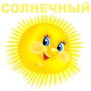 •~* Солнечный *~• on My World.