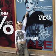 Ольга Орлова on My World.