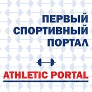 Первый спортивный портал group on My World