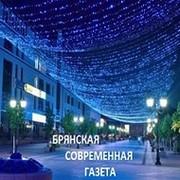Брянская Современная Газета группа в Моем Мире.