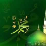 МЕДИЦИНА ПРОРОКА I Medicine Of The Prophet group on My World