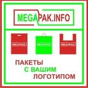 Компания МегаПак www.megapak.info группа в Моем Мире.