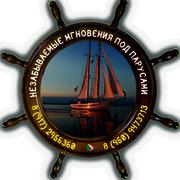 Прокат прогулочных катеров и парусных яхт в Казани группа в Моем Мире.