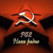 region52-radio group on My World