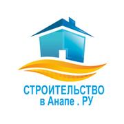 Строительство домов в Анапе group on My World