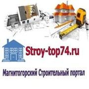 STROYTOP74 группа в Моем Мире.