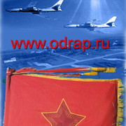 219 ОДРАП group on My World