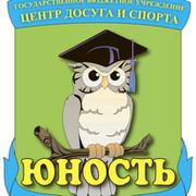 """ГБУ ЦДиС """"Юность"""" группа в Моем Мире."""