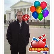 Вячеслав Савин on My World.