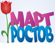Март Ростов on My World.