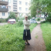 Татьяна Гаврилова on My World.