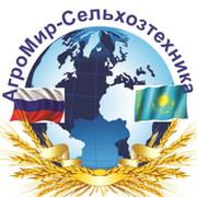 ТД-АгроМир-Запчасти Представитель г.Омск on My World.