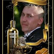 Алексей Емашов on My World.