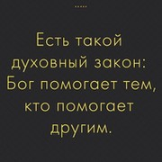 Аня  Ухловская on My World.