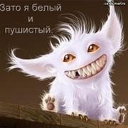 Домовуль Ёбургский on My World.