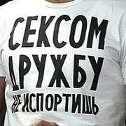 Роман Гайворонский on My World.