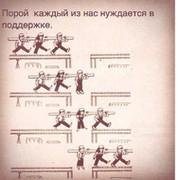 Андрей Гайша on My World.