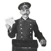 Рязанская газета в Моем Мире.