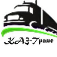 Транс КАЗ