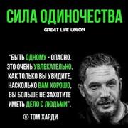 Вячеслав Колосков on My World.