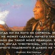 Леонид Леонтьев on My World.
