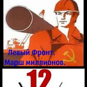 Леонид Развозжаев on My World.