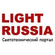 russia lit