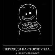 Мила Савельева on My World.
