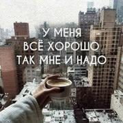 КОНСТАНТИН МИНЕЕВ on My World.