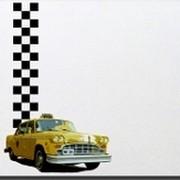 такси Московский извозчик on My World.