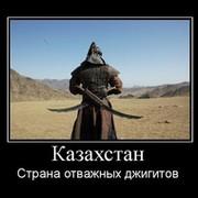 Нурлан Атанбаев on My World.