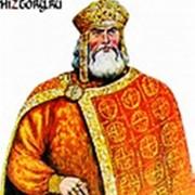 Князь Владимир Красное Солнышко биография  О людях