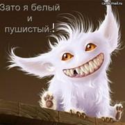 Сорокин Андрей on My World.