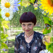 Татьяна Омельченко on My World.