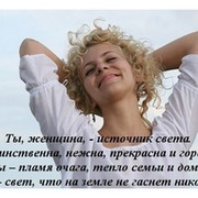 АЛЁНА РАДОСТЬ  on My World.