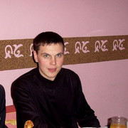 Дмитрий Саломатин on My World.