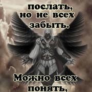 Сергей ,,,,,,,,,, on My World.