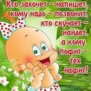 Светлана Комова on My World.