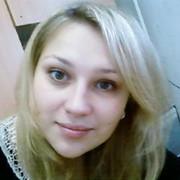 Наталья ------------- on My World.