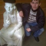 Сергей Волочаев on My World.