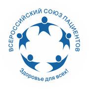 Всероссийский союз пациентов on My World.